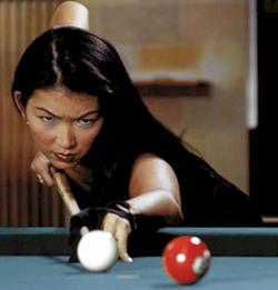 Jeanette Lee Pool